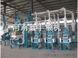 供应面粉加工设备|杂粮加工设备
