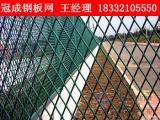 护栏用不锈钢钢板网材质_钢板网护栏价格/冠成