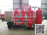 蒸汽回收机对于用户的节能降耗功用