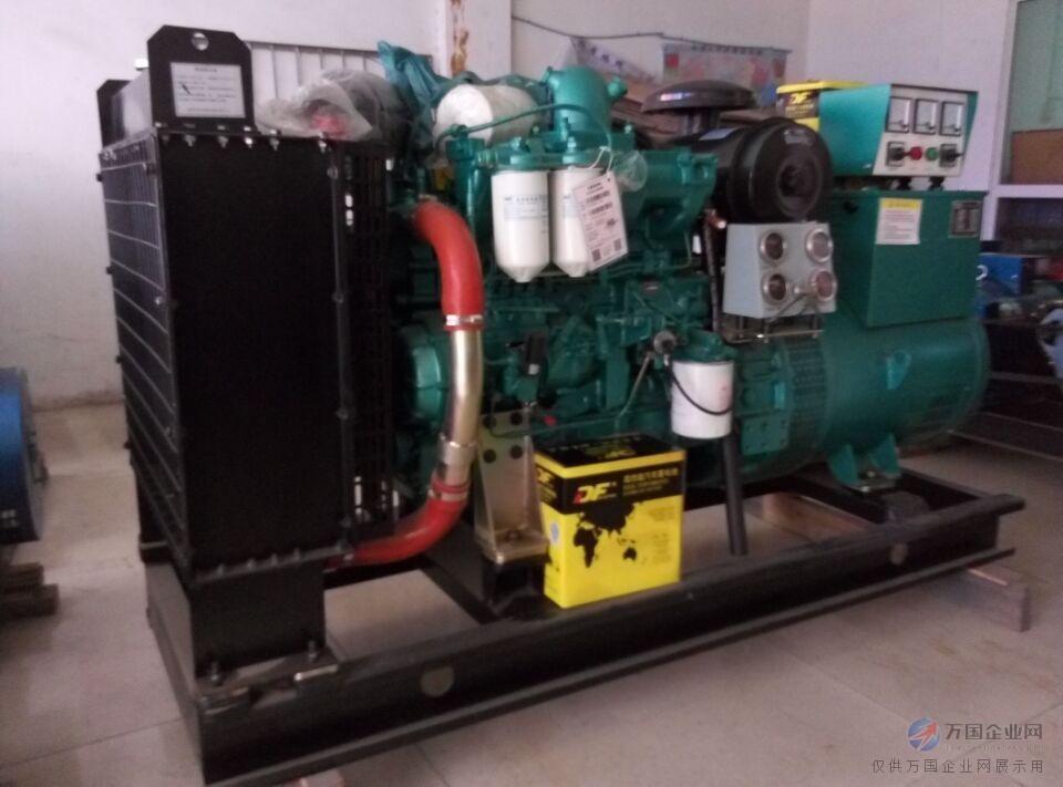 厂家现货供应50kw玉柴柴油发电机组