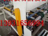 聚合物聚苯板设备与聚合物聚苯板生产设备价格