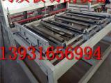 聚合物聚苯板设备,A级聚合物聚苯板,聚合物聚苯板生产设备