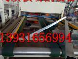 匀质板生产设备,匀质板全套设备报价