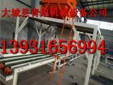 聚合物聚苯板设备-大城县青旭保温机械设备厂
