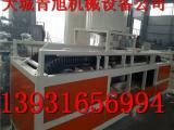 硅质板设备|硅质聚苯板设备|硅质板生产线