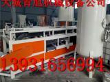 硅质聚苯板设备,硅质聚苯板全套生产设备