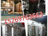 二手自酿啤酒设备价格