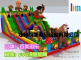 专业工厂生产的儿童充气城堡 大滑梯款式多样