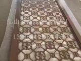 红古铜不锈钢镂空板拉丝效果酒店金属花格屏风