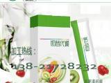 奶昔代餐粉贴牌OEM生产/果蔬代餐奶昔加工合作企业