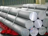 东莞6063铝棒|东莞6063铝棒厂|东莞6063铝棒厂家