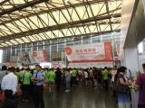 2017中国上海百货会