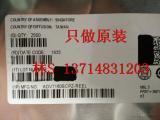 现货供应BGA64封装ANX7738FH-AA-T