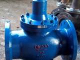 弹簧薄膜式减压阀 专业打造师 制造薄膜式减压阀 创新产品质量