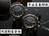 徐州有回收宝珀中华万年历手表的吗 二手普拉达钱包回收价格