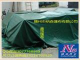 盖货篷布价格,盖货篷布图片,盖货篷布厂家订做。