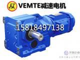 锥齿轮减速机报价 K57减速机供应 污水处理减速器