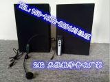 无线音响/专业无线教学音响/2.4G无线教学音响