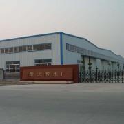 东莞市景大粘合剂有限公司的形象照片