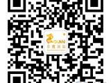 上海进口红酒清关公司