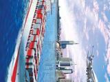 服务周到的迪拜货运物流专线公司当属雷兴货运