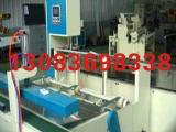 卫生纸加工专用设备结构组成DH