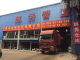 贵州钢材批发、贵州建材批发、贵州消防管批发