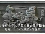人物砖雕 长方形砖雕 走娘家仿古砖雕 砖雕批发