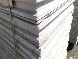 EPS轻质隔墙板价格|隔墙板多少钱一平方米?