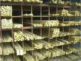 h80黄铜棒厂家