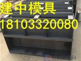 铁路遮板模具规格介绍详细