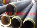 高品质性价比的螺旋钢管尽在沧州浚源管道