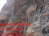柔性防护网、边坡防护网厂家、落石防护网、钢丝绳网、主动防护网