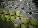 凤城油性纳米渗透固化剂 绿色环保