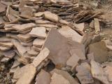 供应粉砂岩乱型石 粉砂岩乱型石产地 粉砂岩乱型石厂家批发