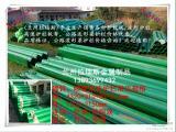 双波波形梁钢护栏厂家价格,施工安装价格