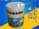 有机硅耐高温漆价格