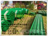 厂家专业生产波形护栏 高速乡村公路护栏 热浸镀锌 喷塑护栏