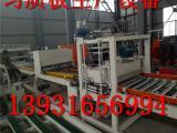 匀质热固性聚苯板设备,匀质热固性聚苯板生产设备