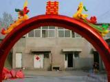 你们了解开业庆典拱门的制作吗
