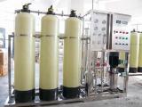 唐山反渗透纯净水设备