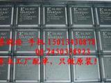 【MT6582vx】MTK原装处理器控制器