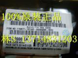 FSC微控制器芯片MMA8652FCR1