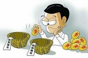 转让北京保险代理有限公司