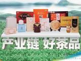 2017年北京国际茶产业博览会暨紫砂、陶瓷、茶具用品展