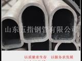 山东无缝方矩管生产厂家-山东五指钢管有限公司