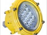 BF1100A-LED20W防爆防尘装置灯厂家价格