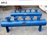 """工业循环冷却水分水器""""0.6MPa集水器"""""""