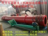 小型锯末滚筒烘干机|木屑滚筒烘干机|炭厂首选烘干设备