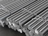 东莞5052铝棒|东莞5052铝棒厂家|东莞5052铝棒厂